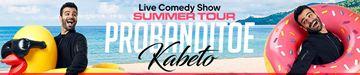 Probanditoe - Kabeto Summer Tour Chicago (+21)